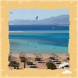 Пляж Сома Бей